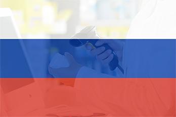 Reglamentación de trazabilidad de medicamentos en Rusia